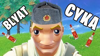 RUSSISCHE TAXI in FORTNITE ..