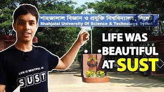 বিশ্ববিদ্যালয় জীবনের শেষ দিন! | শাহজালাল বিজ্ঞান ও প্রযুক্তি বিশ্ববিদ্যালয় - SUST | MONIR VLOGS