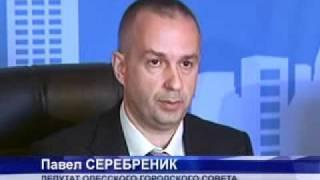 Евгений Шевчук курировал преступную коррупционную схему предприятия «Биохим»?