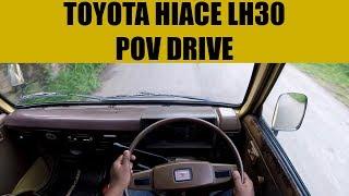 Toyota Hiace LH30 POV Drive【試乗】