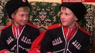 Как сохраняют казачьи традиции в семье сегодня