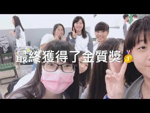 2019嘉義縣私立協同高級中學畢業影片-國三1