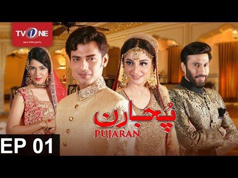 Pujaran   Episode 1   TV One Drama   21st March 2017