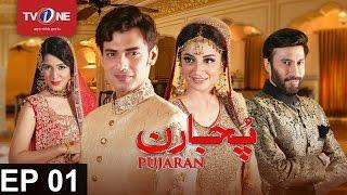 Pujaran | Episode 1 | TV One Drama | 21st March 2017