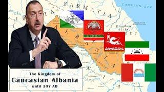 Как Азербайджан уничтожает народы Кавказской Албании.