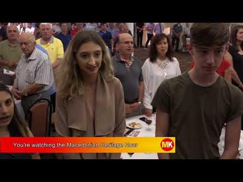 Macedonian Independence Day Celebration 2017