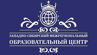 Внедрение стандартов WorldSkills в образовательный процесс организаций СПО (Беликова Е.А.)
