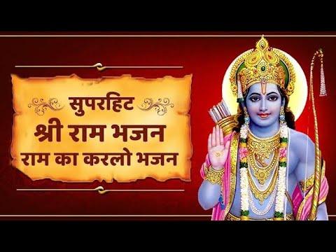 ram-bhajan-new-2019-|-mangal-bhavan-|-diwali-ram-song-|-parv-|-vacha-|-dr.-krupesh