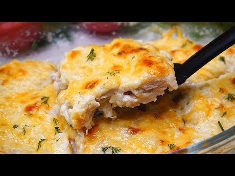 Ужин по-Быстрому на каждый день!  До чего же просто, а как сочно и вкусно Курица под сыром.
