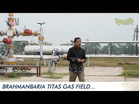 Titas Gas Field - BGFCL