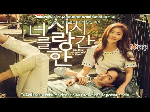 OKDAL - My Love Song (Sub Español - Hangul - Roma) [The Time We Were Not In Love OST] Mp3
