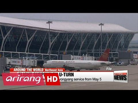 Air China to renew Beijing-Pyongyang service from May 5