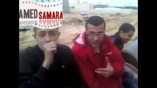 العبقرى شاهين حاميها حراميها