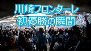 今観ても泣けます。今年もこの景色を見たい! 長谷川選手の5点目→勝利...
