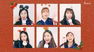 Play Lagu Apink 2017 Christmas Carol Medley Gratis