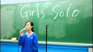 cneccc的2013-2014 安柱中學 Singing Contest Girls Solo入圍精華表演相片
