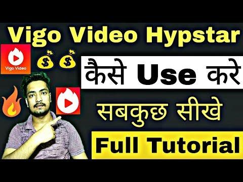 How To Use Vigo Video Hypstar App   Vigo Video Hypstar Full Tutorial In Hindi