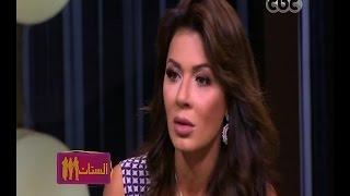 فيديو نجلاء بدر تكشف تفاصيل أول خناقة مع زوجها في شهر العسل