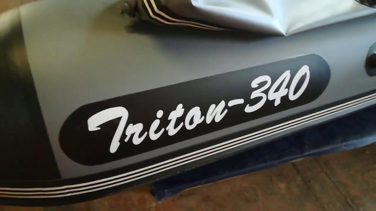 Лодка риф тритон 3.60 с нднд и дополнительном брусомвидео