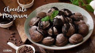 Chocolate Paniyaram | Kid's Snack Recipe