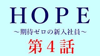 【ドラマ・映画の視聴はコチラ】⇒http://goo.gl/hXY6IN 中島裕翔主演の...