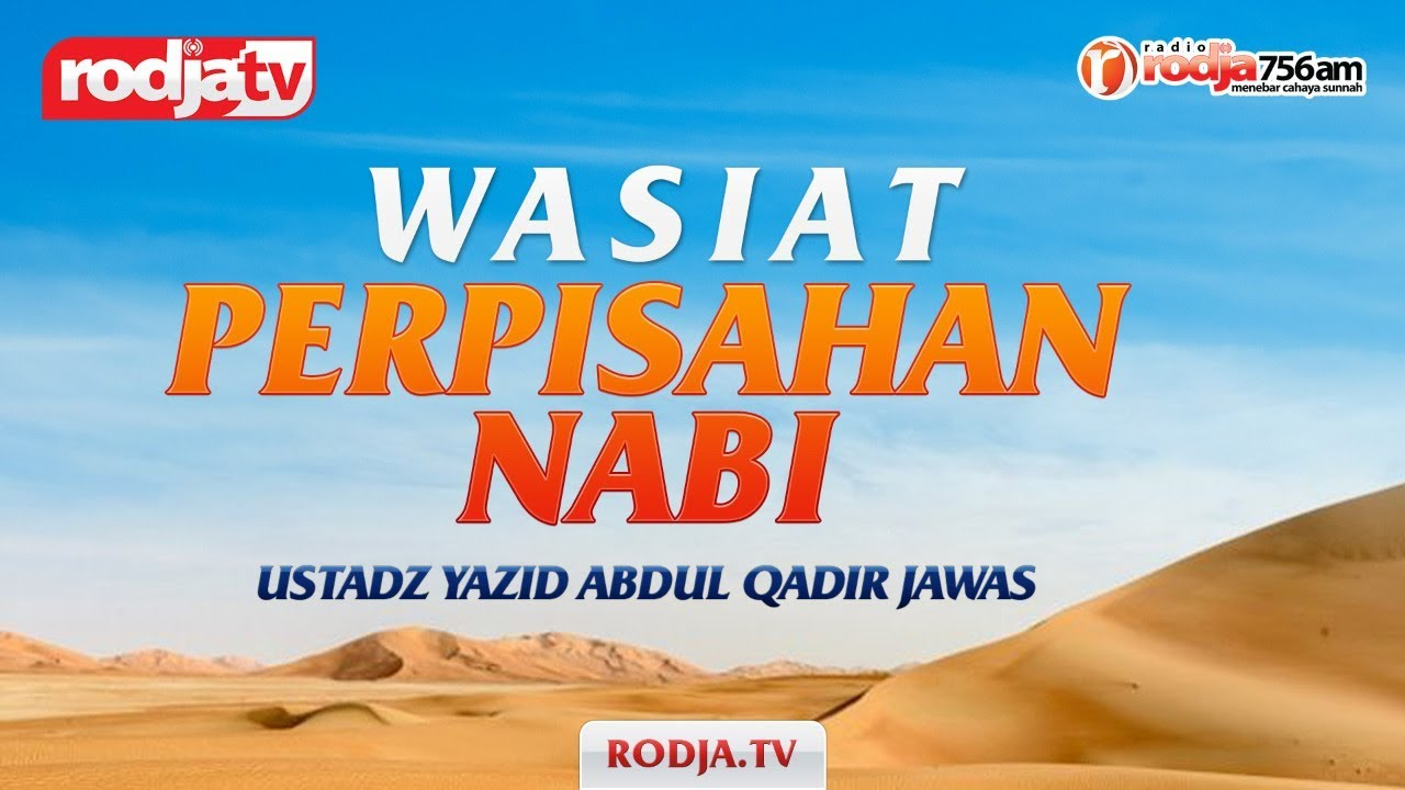 Image result for Wasiat Perpisahan Nabi yazid