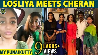 LOSLIYA'S Recent video with ABHIRAMI | Bigg Boss Season 3 |  LittleTalks