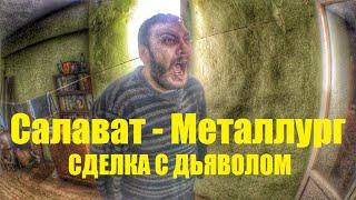 Смотреть видео что делает металлург