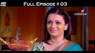 Ek Shringaar Swabhiman - 21st December 2016 - एक श्रृंगार स्वाभिमान - Full Episode (HD)