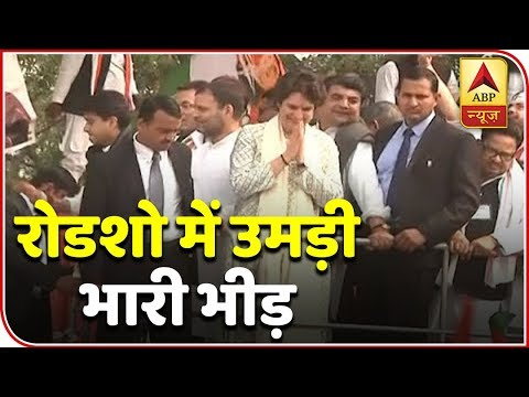 Priyanka Gandhi's Rally Underway; Roads Packed With Supporters   ABP News