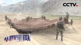 [中国新闻] 海拔4600米 步兵团自主实兵对抗 | CCTV中文国际
