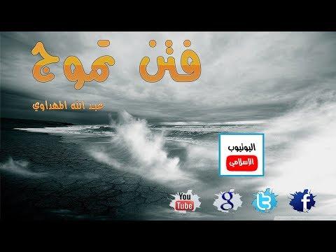 تحميل اغاني وائل جسار قديمة mp3