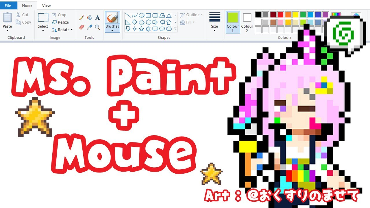 【Ms Paint】Drawing with MS PAINT! ... Why did I do This...【hololiveID】