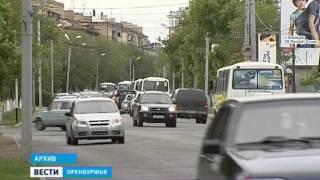Дело против «Оренбургского городского пассажирского транспорта»