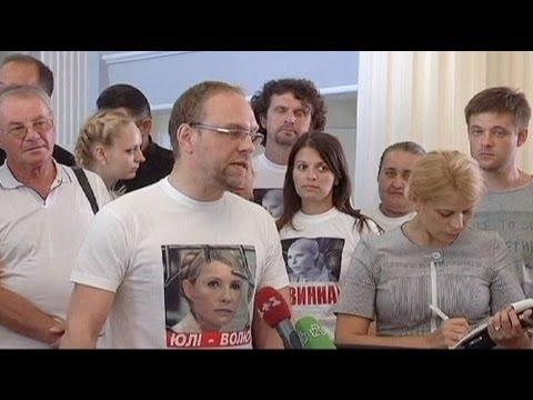 Болезнь Юлии Тимошенко:
