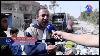 برنامج كنا هنا سقوط طفل في احد مجاري الصرف الصحي2-صليخ-قناة هنا بغداد الفضائية