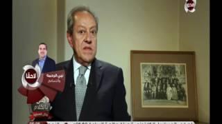فخري عبد النور : قرار تعويم الجنية صائب - واؤيد تقليل الدعم | مش بالكلام