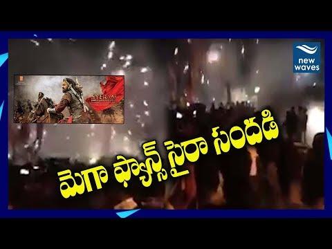 Mega Fans Celebrating Sye Raa Narasimha Reddy Movie Success | Chiranjeevi | Ram Charan | New Waves