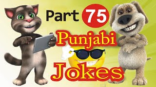 New Funny Jokes | in Punjabi Talking Tom & Ben News Episode 75