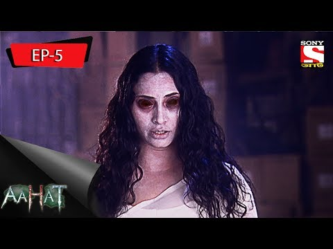 Aahat - 3 - আহত (Bengali) Ep 5 - The Last Will thumbnail