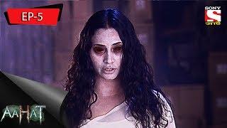 Aahat - 3 - আহত (Bengali) Ep 5 - The Last Will