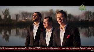 180905 Музыка Для Души  Канал Союз ТВ