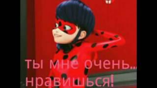 ЛедиБаг и Супер-кот микс комиксов (с озвучкой)