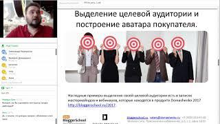 Стратегии интернет-маркетинга и продаж в интернете.