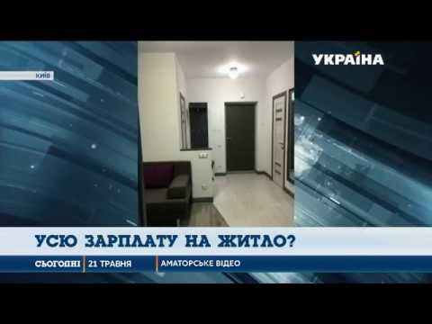 У Києві подорожчала довгострокова оренда квартир