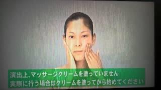造顔マッサージ 自分でやる編 thumbnail