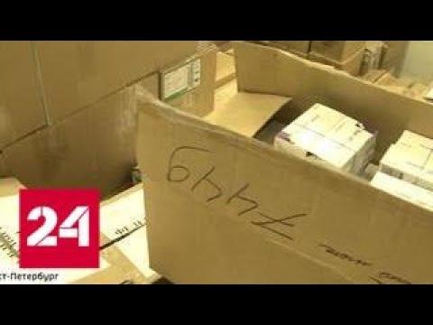 Десятки тысяч дефицитных лекарств нашли просроченными на складе в Петербурге