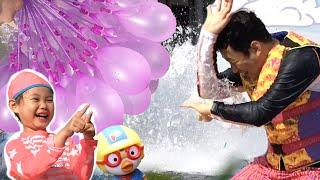물폭탄으로 아빠를 맞춰라!! 크레이지 워터벌룬 물폭탄 물풍선 장난감 수영장 전쟁 놀이bunch o balloons swimming pool LimeTube & Toy 라임튜브