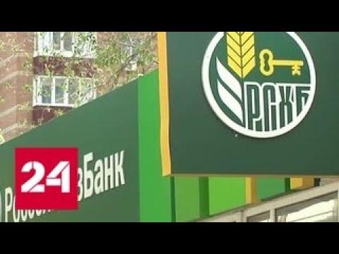 Ограбившую своего работодателя кассиршу из Салавата нашли и задержали - Россия 24