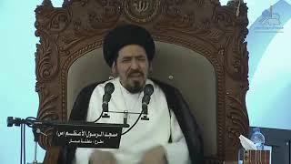 فطرة الإنقياد إلى الله عز وجل - السيد منير الخباز